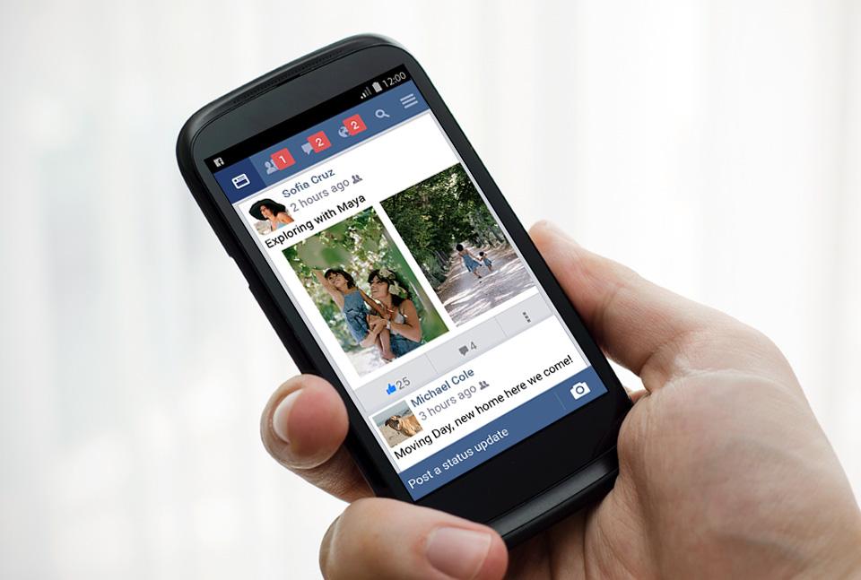 פייסבוק לייט 📸 פייסבוק