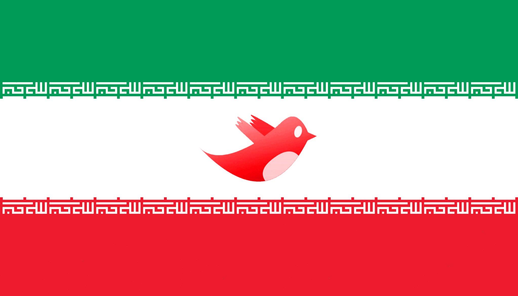 דגל איראן-טוויטר 🖼️ to the People All Power (cc-by-nc)