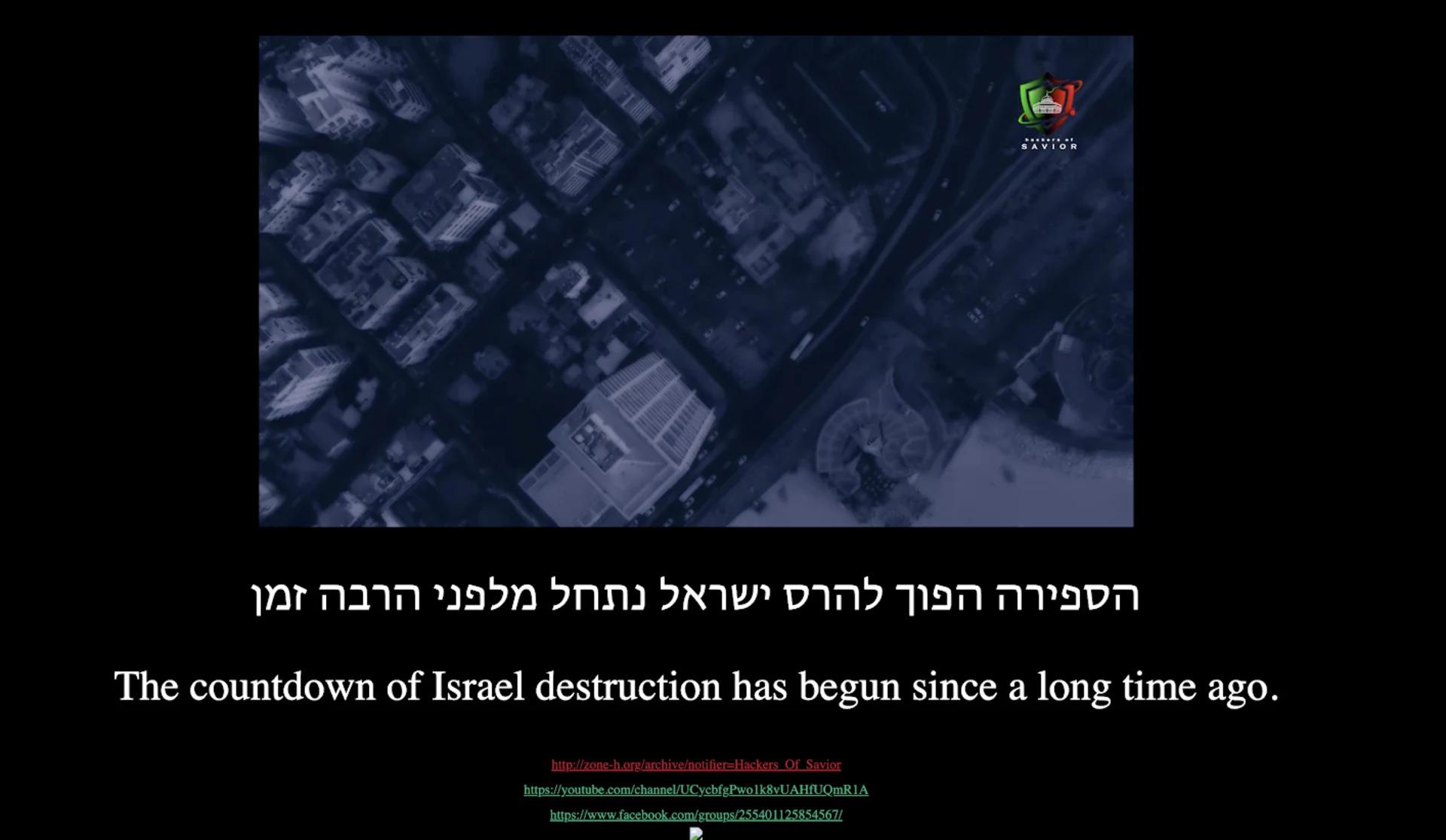 השחתת אתרים ישראליים במתקפה על Upress 🖼️ מולי באהר