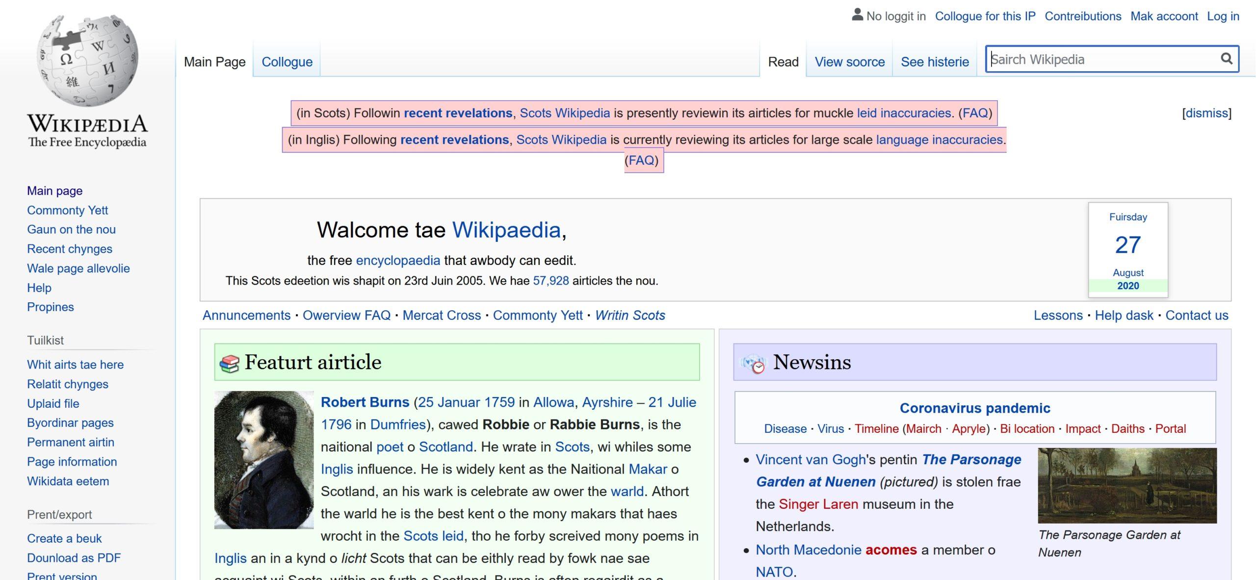 וויקיפדיה הסקוטית