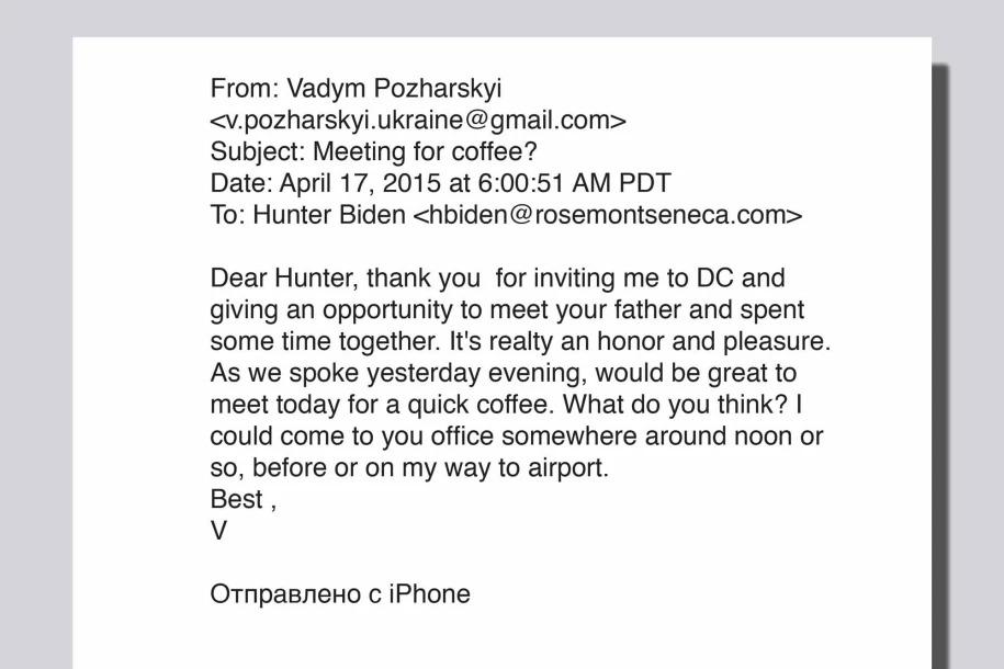 האימייל ששלח, לטענת הניו יורק פוסט, היועץ של דירקטוריון בוריסמה להאנטר ביידן