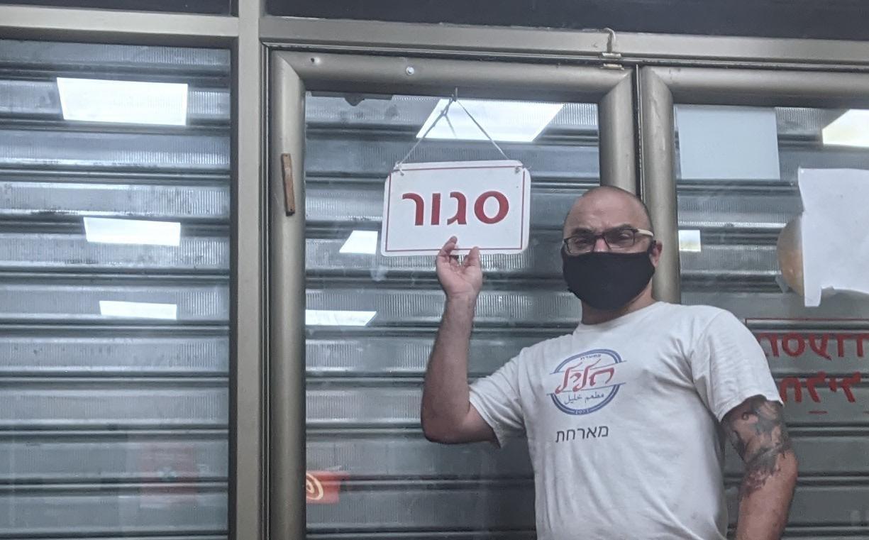 אלעד מידר ליד מסעדת ח'ליל הסגורה 🖼️ צילום באדיבות מידר