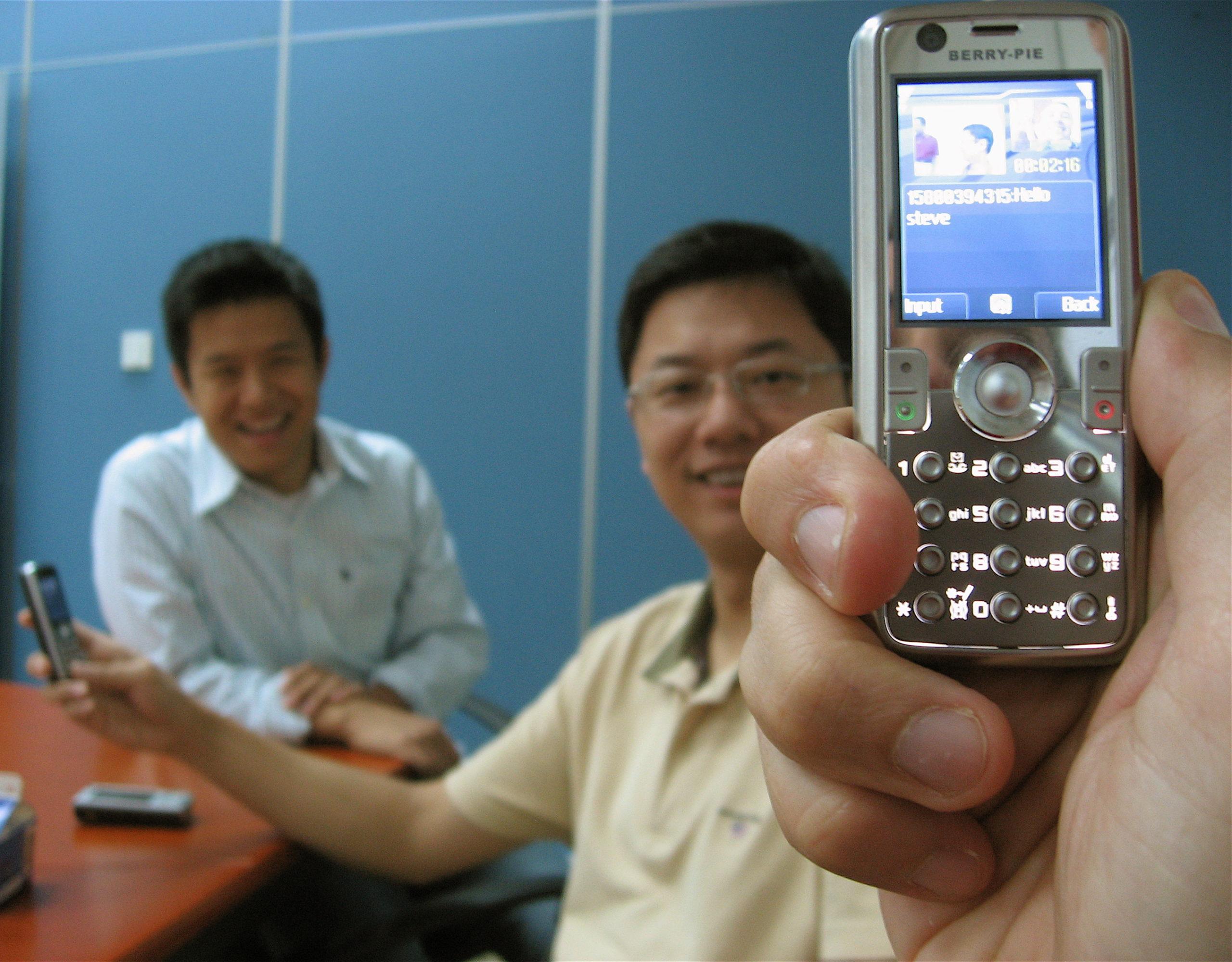 רשת GPRS בפעולה 🖼️ Steve Jurvetson