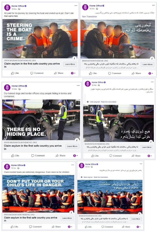 מודעות פייסבוק לקידום אתר התעמולה של משרד הפנים הבריטי, On the Move